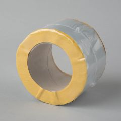 Aluminium Butyl tape 75mmx5m, thicness 1mm, silver
